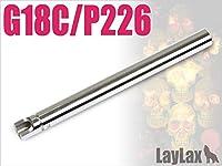 LAYLAX 東京マルイ製 G17 / G18 / P226シリーズ専用 パワーバレル インナーバレル ※全長97mm / 内径6.00mm