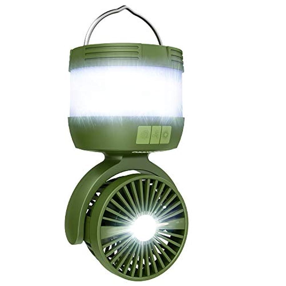 データ健全会計enkeeo 1台4役 LEDランタン LEDライト ミニ扇風機 モバイルバッテリー 超コスパ USB充電 3点灯モード 3段階風量 4000mAh大容量 軽量 コンパクト キャンプ 震災用品 停電対策などに SB-6068【メーカー保証】