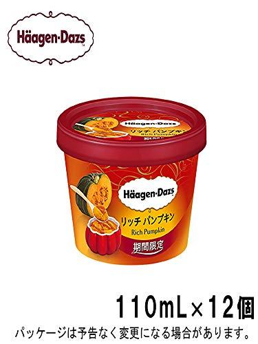 【8月20日発売】【HD】ハーゲンダッツ リッチ パンプキン 12個