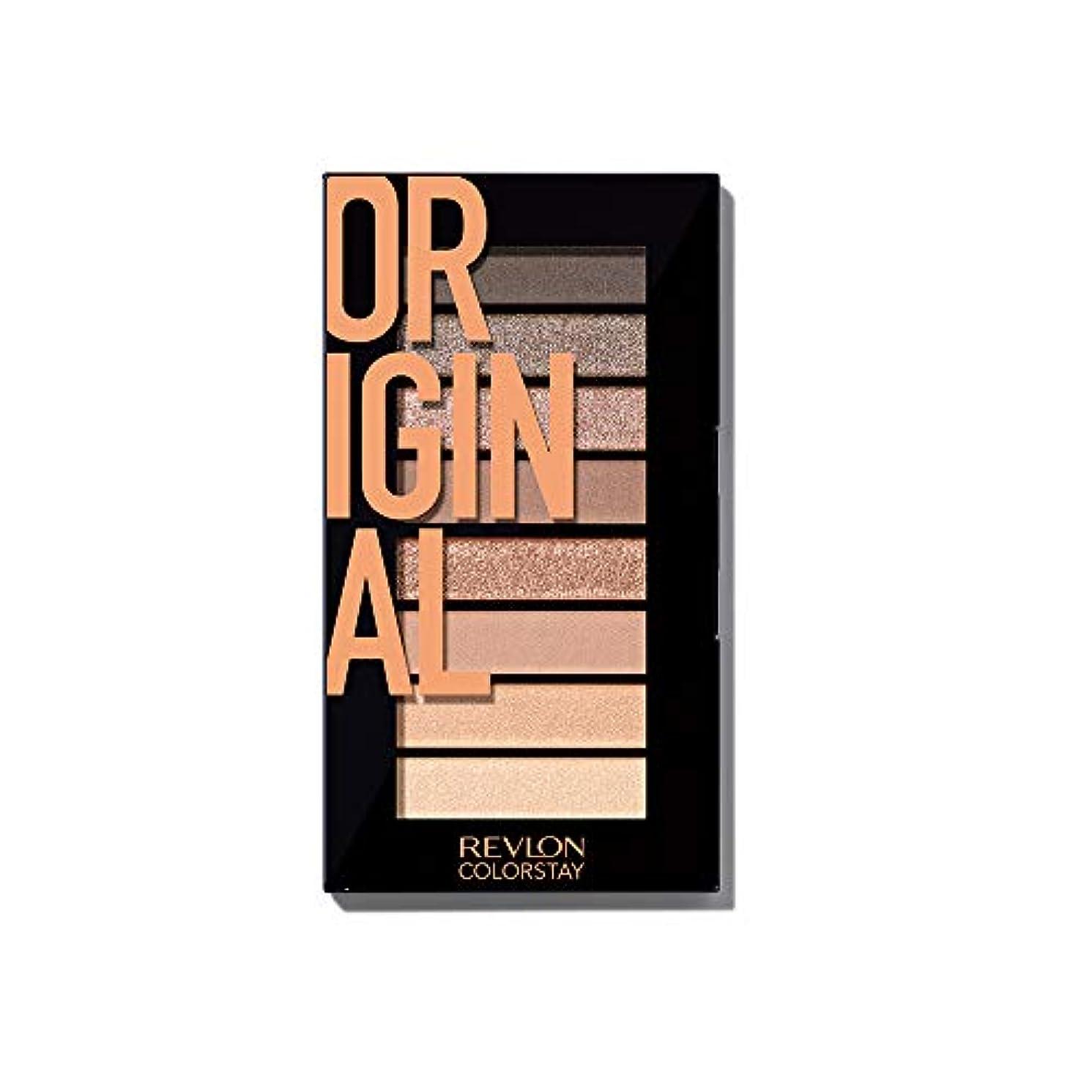 本物常習的考えるレブロン カラーステイ ルックス ブック パレット 900 オリジナル(カラーイメージ:ヌードベージュ系) アイシャドウ 900オリジナル 3.4g