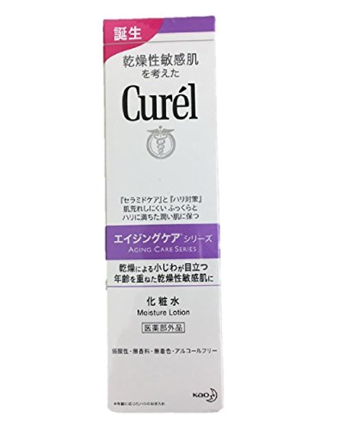 ストロー教授治療キュレル エイジングケア 化粧水140ml ×2個セット