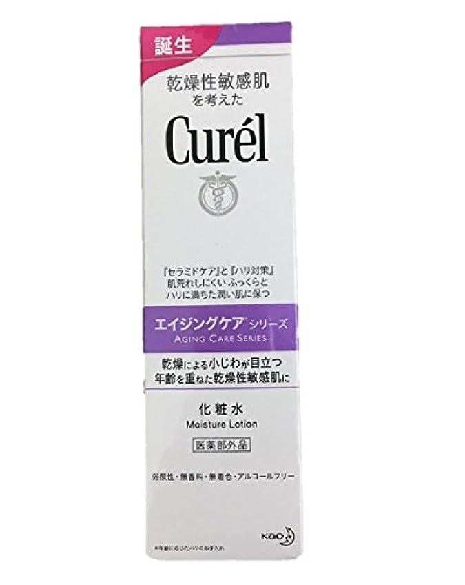 キュレル エイジングケア 化粧水140ml ×2個セット