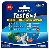 スペクトラム ブランズ ジャパン テトラ テスト 6in1 試験紙 (淡水用)【ペット用品】【水槽用品】 ds-1280116