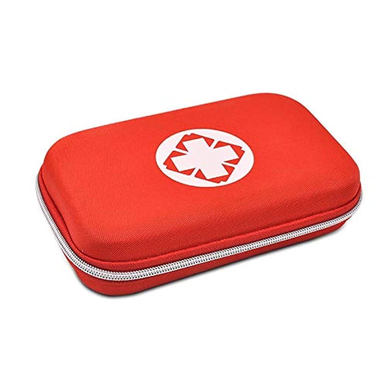 インサート生態学瞑想するJJJJD 応急処置キットハードケース、医療ポーチ、緊急キットバッグ、緊急医療バッグコンパクト (Color : Red)