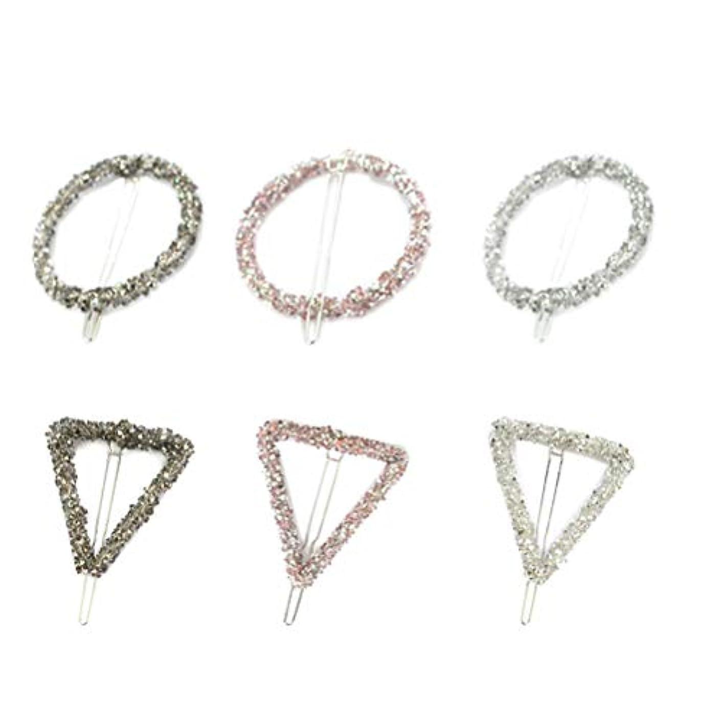 マスク方法絶妙Lurrose 6ピーストライアングルヘアピン中空幾何学的合金ヘアピンヘアクランプサークルトライアングル用女性