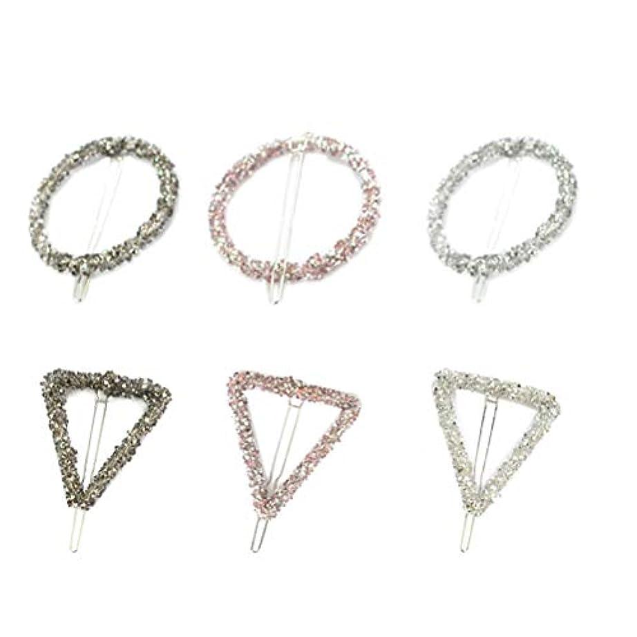 修理可能食べるひらめきLurrose 6ピーストライアングルヘアピン中空幾何学的合金ヘアピンヘアクランプサークルトライアングル用女性