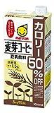マルサン 豆乳飲料 麦芽コーヒー カロリー50%オフ 1L ×6本 製品画像