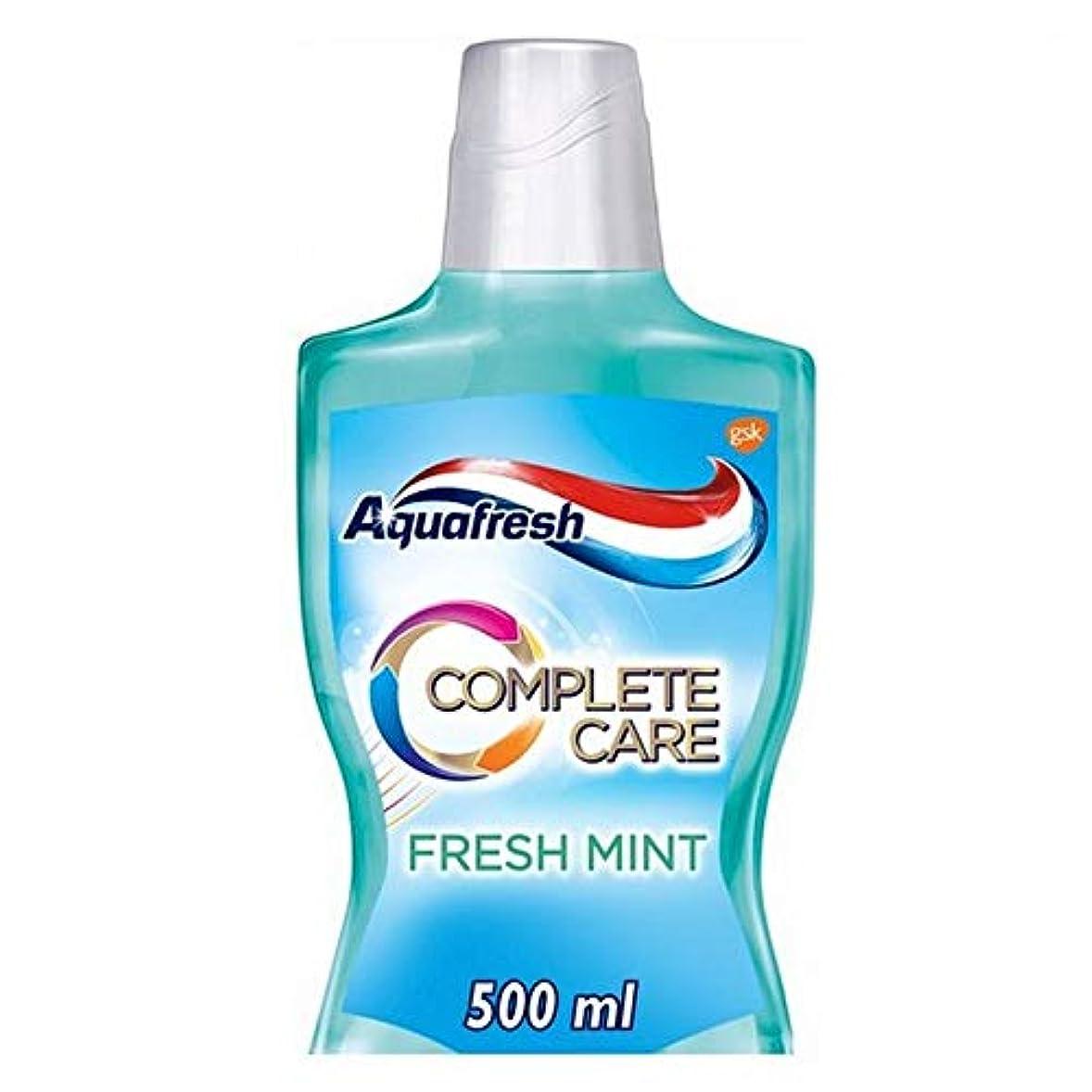 やりすぎ同じうめき[Aquafresh ] アクアフレッシュコンプリートケアマウスウォッシュ500ミリリットル - Aquafresh Complete Care Mouthwash 500ml [並行輸入品]