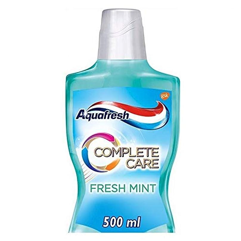 囚人不確実マイクロプロセッサ[Aquafresh ] アクアフレッシュコンプリートケアマウスウォッシュ500ミリリットル - Aquafresh Complete Care Mouthwash 500ml [並行輸入品]