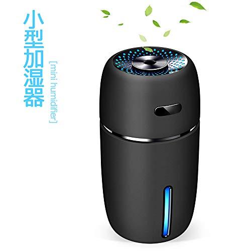 加湿器 卓上, Eollukaアロマディフューザー 200ML除菌空气加湿器 10時間連続加湿 USB静音卓上加湿器 二つ加湿モード 空気清浄 除菌乾燥 オフィス、部屋、車に適しています