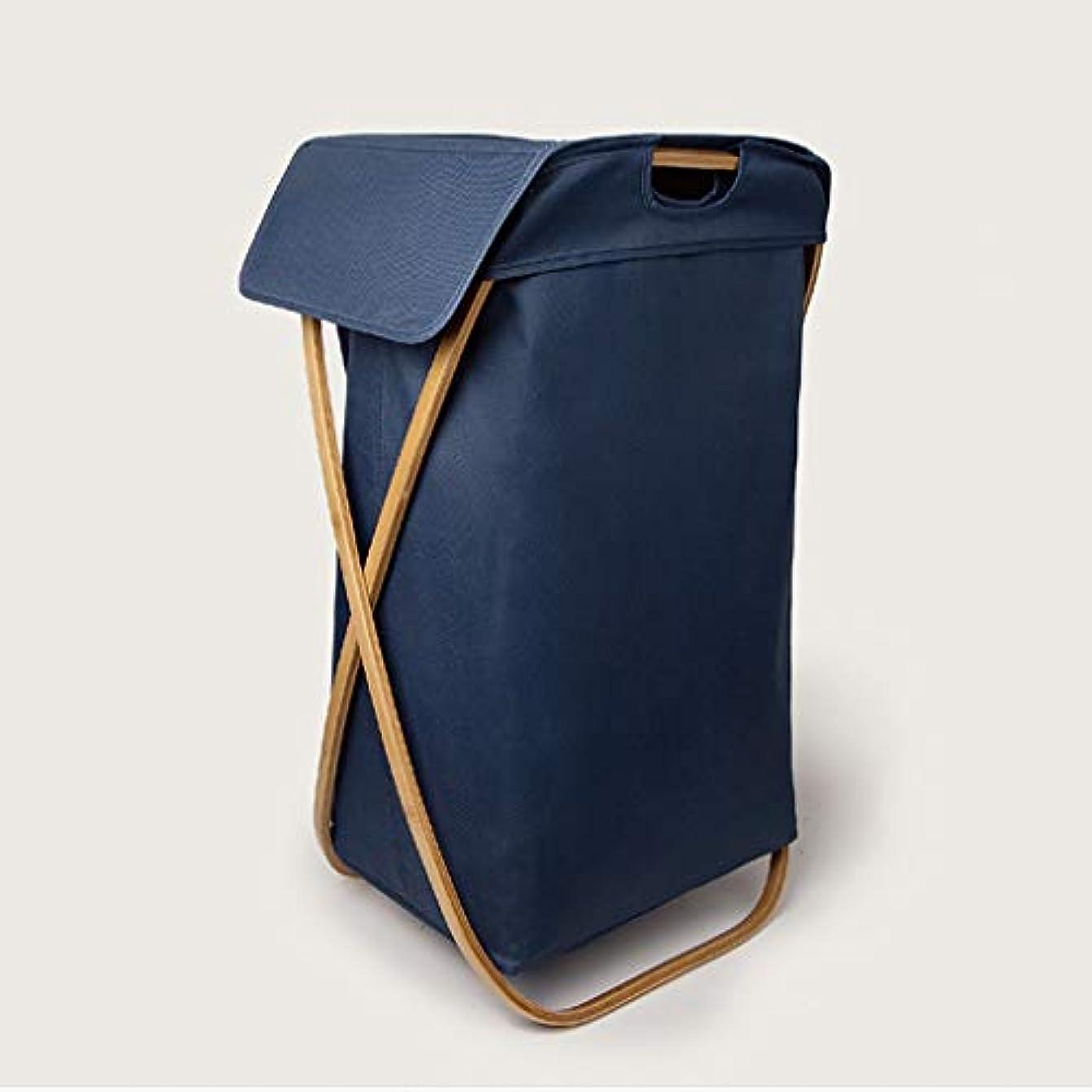 おもちゃ値ロマンチック折りたたみ式大型防水収納バスケット、オックスフォード素材の蓋デザイン、青と白 SMMRB (色 : 青)