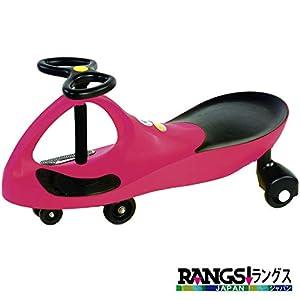 ラングスジャパン(RANGS) プラズマカー ピンク