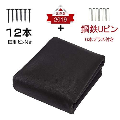 UncleHu 防草シート 1×10m シート押さ12本入り+鋼鉄押さ6本 B07CTFMR1S 1枚目