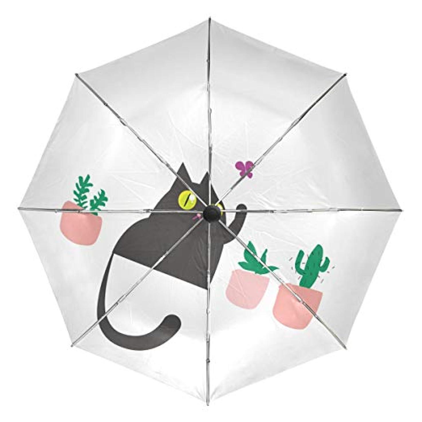 葉を拾うガードビームAkiraki 日傘 軽量 UVカット 遮光 折りたたみ傘 ワンタッチ 自動開閉 レディース メンズ おもしろ 黒猫 蝶 白 ホワイト 可愛い かわいい 折り畳み傘 晴雨兼用 断熱 耐強風 雨傘 傘 撥水加工 紫外線対策 収納ポーチ付き