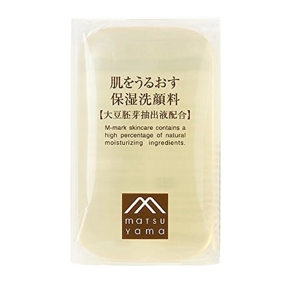 肌をうるおす保湿洗顔料