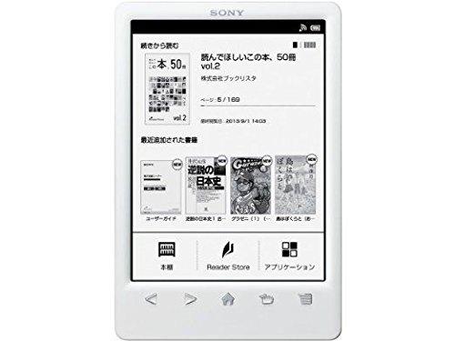 ソニー(SONY) 電子書籍リーダー Wi-Fiモデル Reader ホワイト PRS-T2/WC
