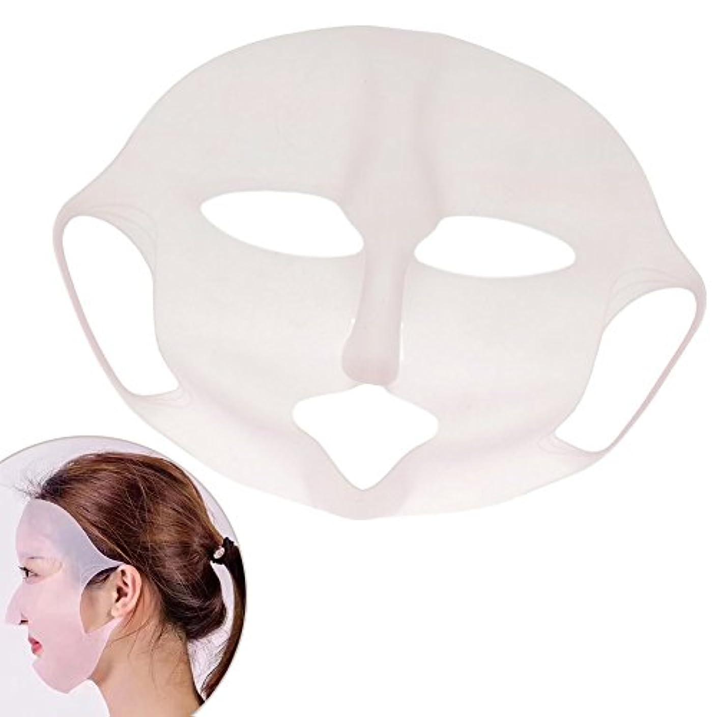 ボリューム締める政治家フェイスパックカバー シリコンマスク フェイスマスク 美容液 防蒸発 保湿 便利なグッズ 吸収 3枚入り 21cm