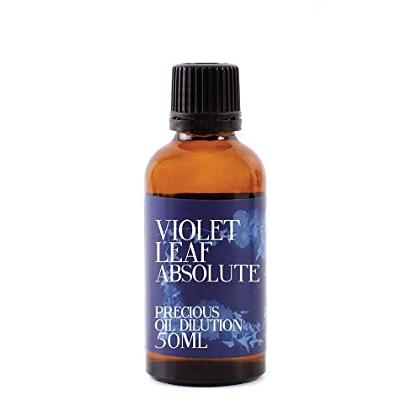 ひいきにするイデオロギーアパートViolet Leaf Absolute Oil Dilution - 50ml - 3% Jojoba Blend
