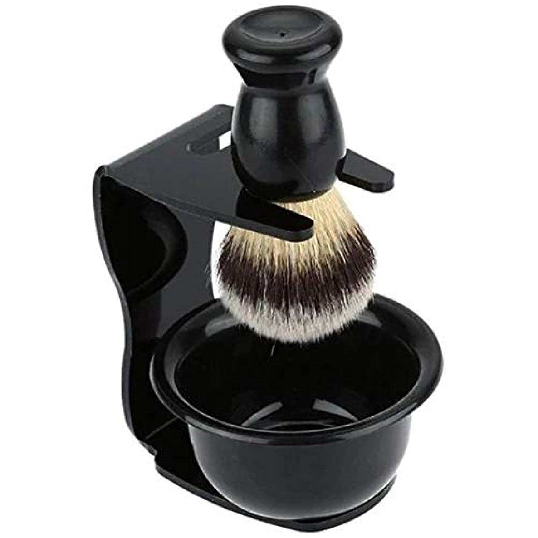 飽和する弾薬統治するあごひげケア 美容ツール 泡立ちが違う アナグマ 毛 シェービング ブラシ スタンド付き 理容 洗顔 髭剃り マッサージ 効果 キャンプ 旅行 家庭