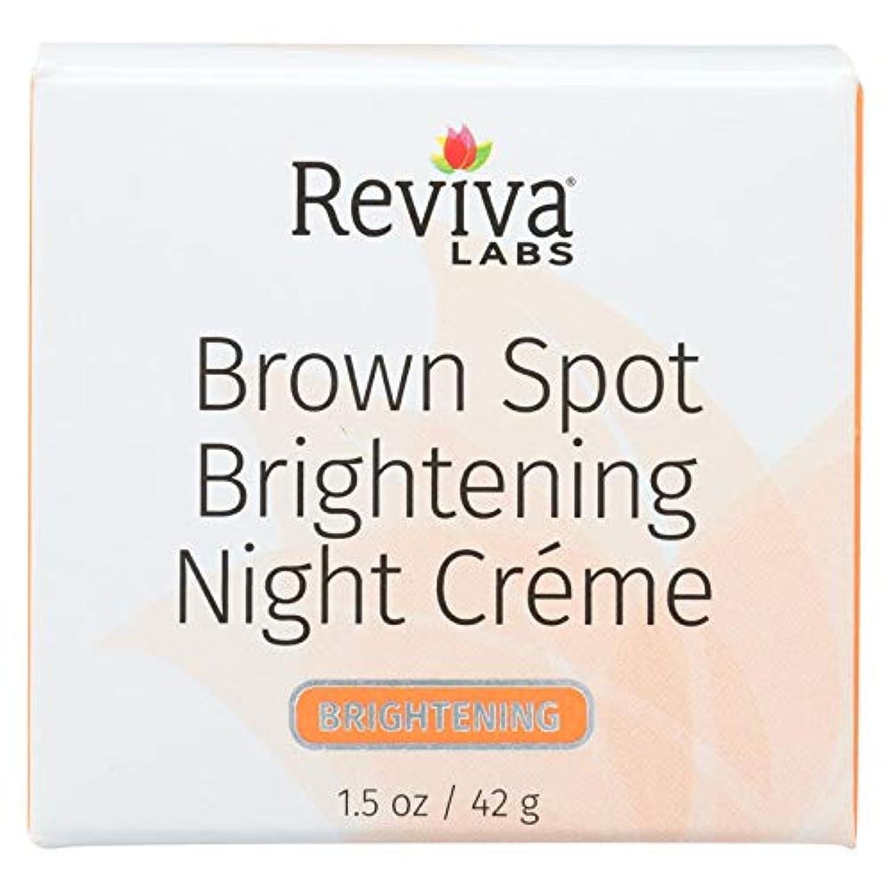バドミントン三十ステレオタイプ[海外直送品]  ブラウン スポット ナイトクリーム 42g  ハイドロキノン2%配合