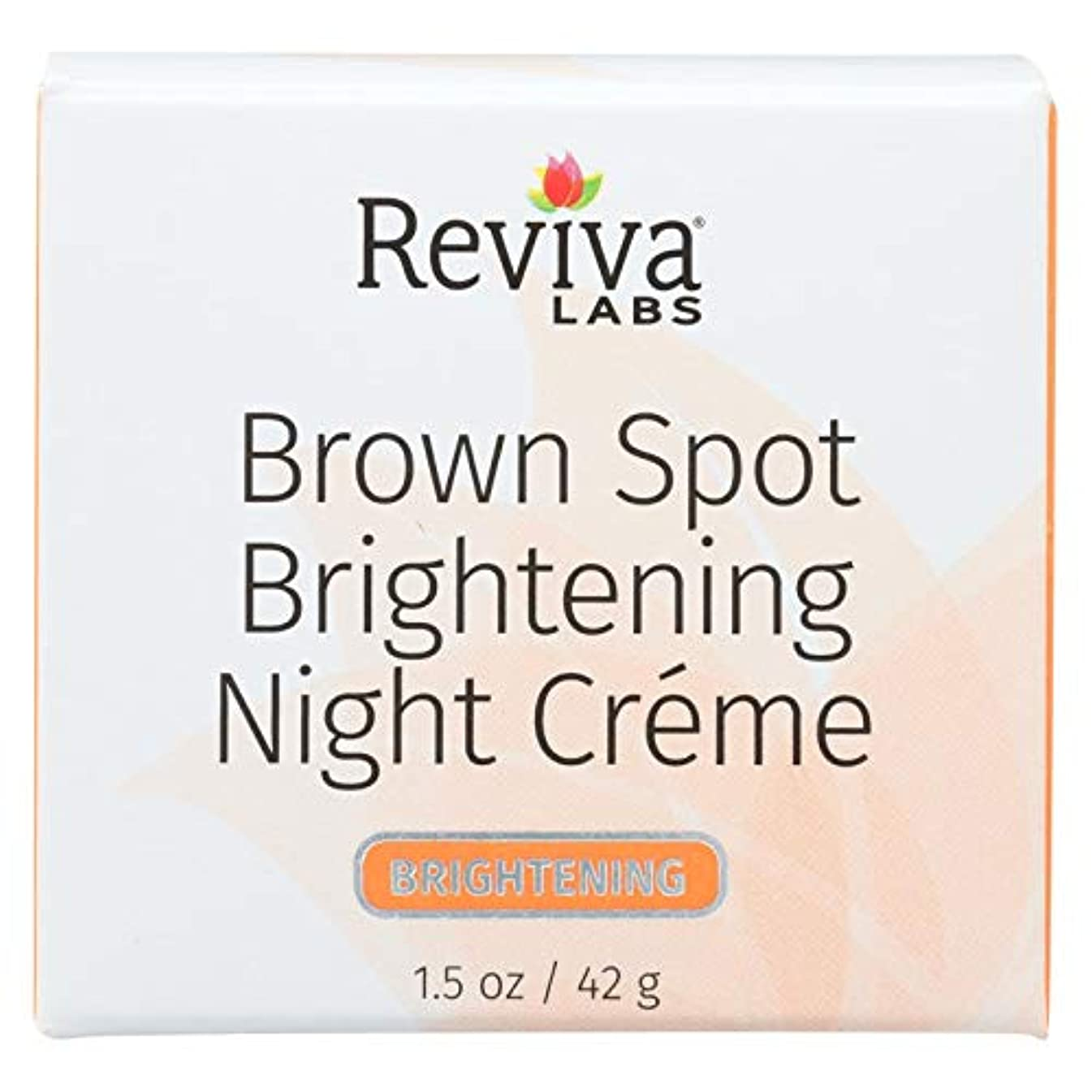 熱狂的な肌等々[海外直送品]  ブラウン スポット ナイトクリーム 42g  ハイドロキノン2%配合