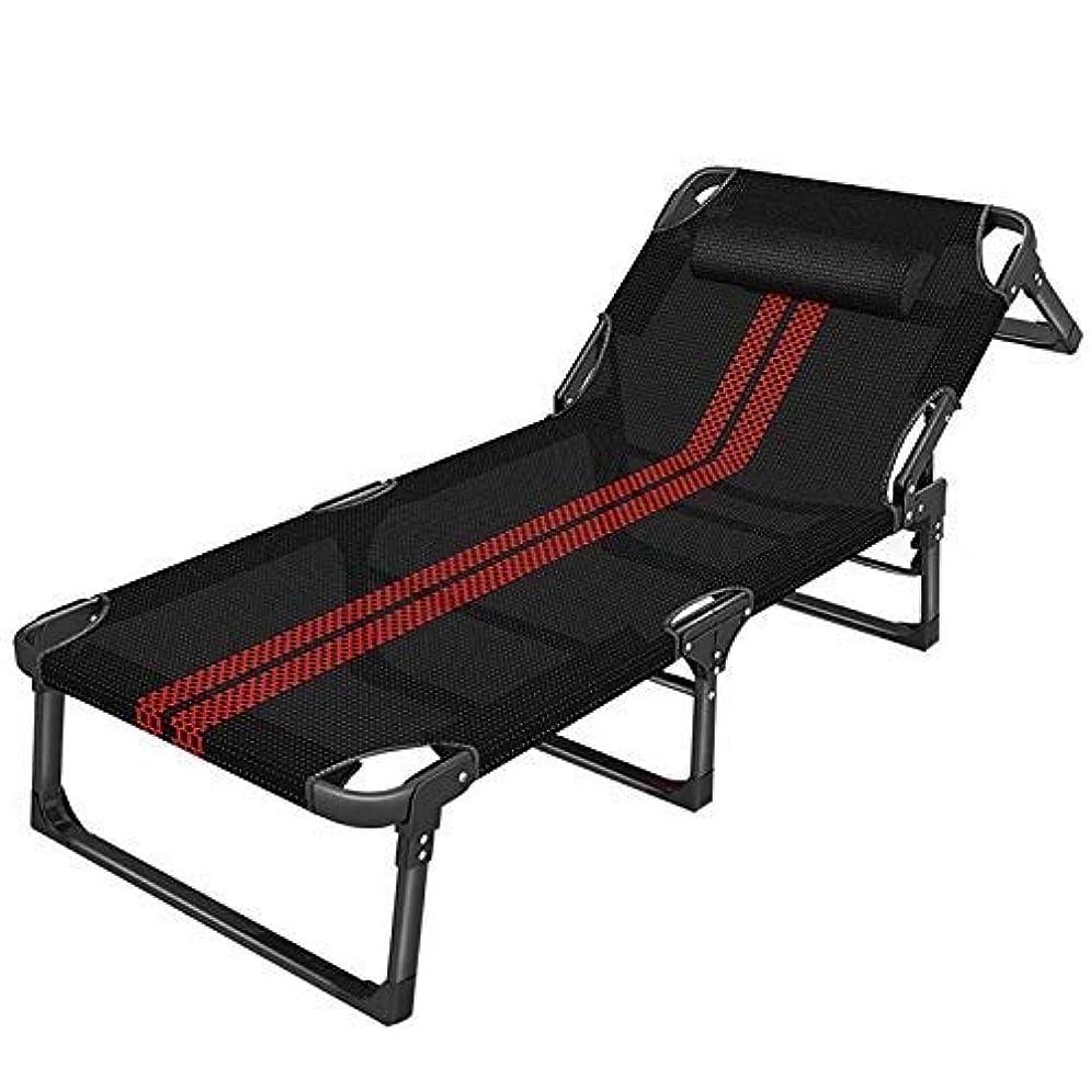 何よりも矩形ワンダーRUIMA 黒と赤のステッチベッドオフィス昼寝休憩折りたたみベッドホームシングルシンプル屋外ポータブル