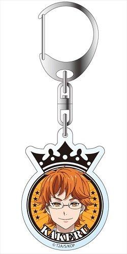 キングオブプリズム 十王院カケル アクリルキーホルダー