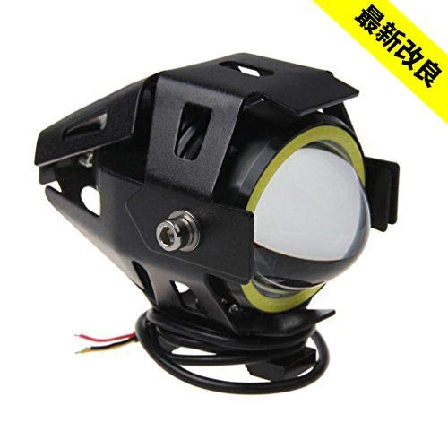 MOTOSTAR バイク汎用 LED フォグランプ IP67防水 最新改良版 LEDサブライト CREE製 U7 アルミ製15W 3000LM 12V~80V イカリング付き ストロボ機能 イカリング カラー:ホワイト【一年保証付き】