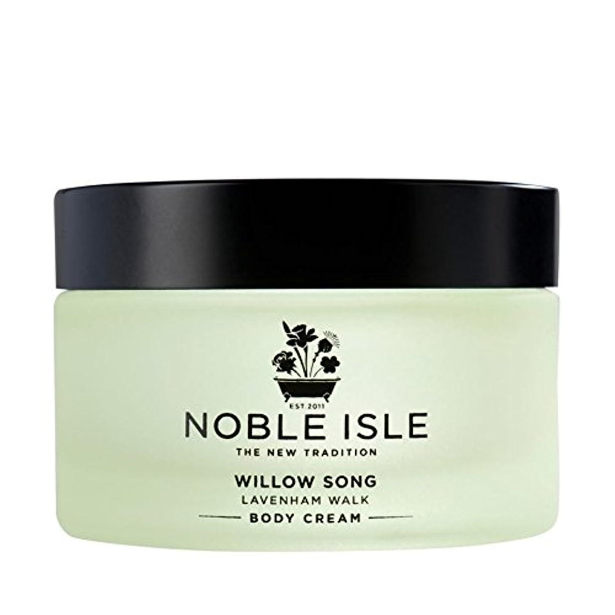 委託粘り強い禁じる高貴な島柳の歌ラヴァンハム徒歩ボディクリーム170ミリリットル x4 - Noble Isle Willow Song Lavenham Walk Body Cream 170ml (Pack of 4) [並行輸入品]