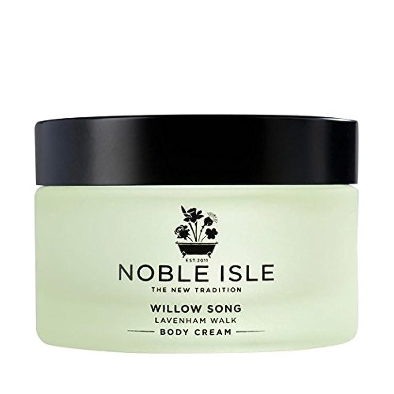 ドラマいわゆる硬い高貴な島柳の歌ラヴァンハム徒歩ボディクリーム170ミリリットル x2 - Noble Isle Willow Song Lavenham Walk Body Cream 170ml (Pack of 2) [並行輸入品]