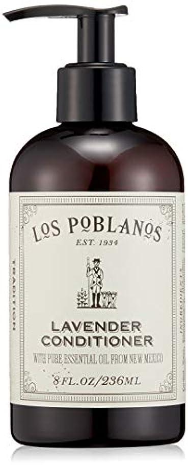 お気に入り限り巨大なLOS POBLANOS(ロス ポブラノス) コンディショナー 236mL