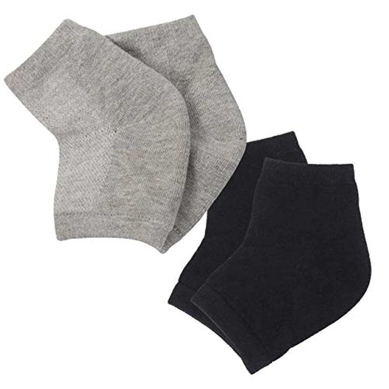 ガイドラインラブ起きろ保湿ソックス ツルツル 乾燥 くだけ 簡単 洗える シリコン 指だし 削らない 2足組セット ブラック グレー