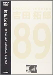 '89 TAKURO YOSHIDA in BIG EGG [DVD]