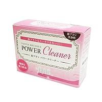 歯ブラシ洗浄剤 歯ブラシ パワークリーナー 30包入