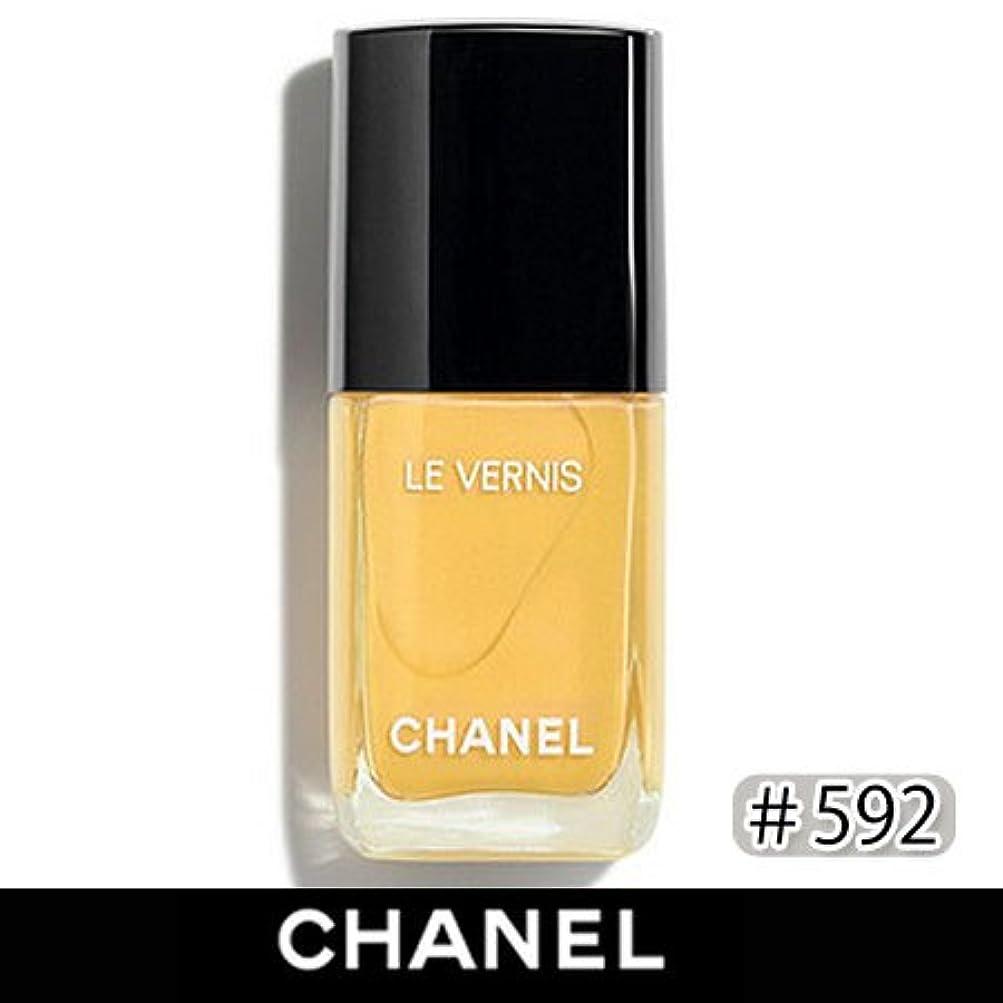 然とした赤名誉あるシャネル ヴェルニ ロング トゥニュ #592 (ジャロ ナポリ)-CHANEL-