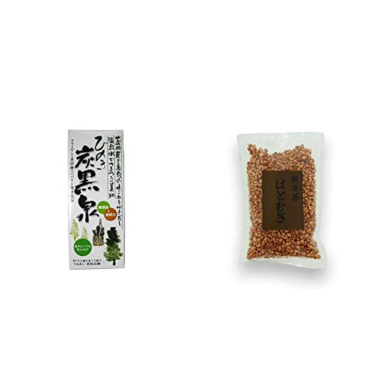 セッション悪名高いオープナー[2点セット] ひのき炭黒泉 箱入り(75g×3)?健康茶 はとむぎ(200g)