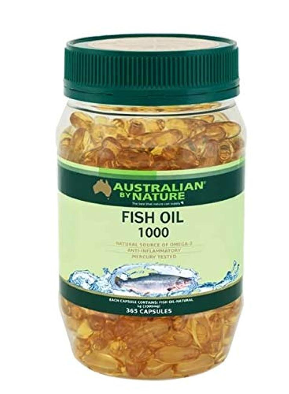 雑品成人期範囲[Australian by Nature] オーストラリアンバイネーチャー オメガ3フィッシュオイル 1000mg 365粒 [海外直送]
