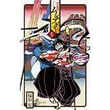 常住戦陣!!ムシブギョー コミック 1-9巻セット (少年サンデーコミックス)