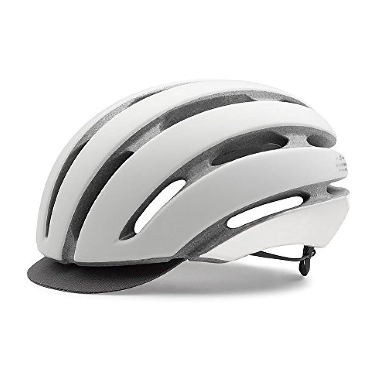 矢頭蓋骨視線GIRO(ジロ) Aspect Helmet アスペクト サイクリング ヘルメット 【並行輸入品】