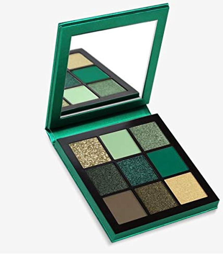 凶暴なプロテスタント前Hudabeauty Obsessions Eyeshadow Palette Emerald アイシャドウパレット
