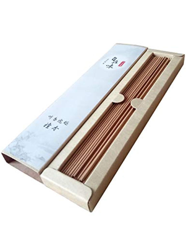 保持撤退無駄なお線香 天然素材 煙の少ない 白檀 お徳用 (长寸21cm 85本入)