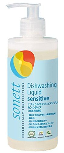 ソネット ナチュラルウォッシュアップリキッド センシティブ(食器用洗剤 無香料) 300ml