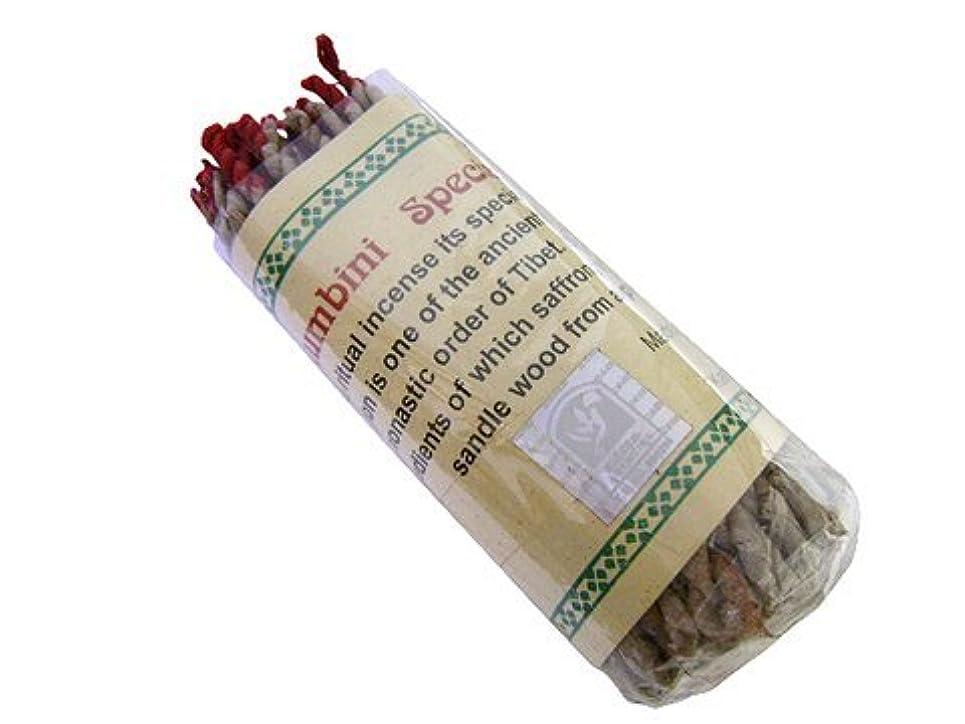 祭司アラブサラボ留め金NEPAL INCENSE ネパールのねじり香(ロープ) ルンビニスペシャル