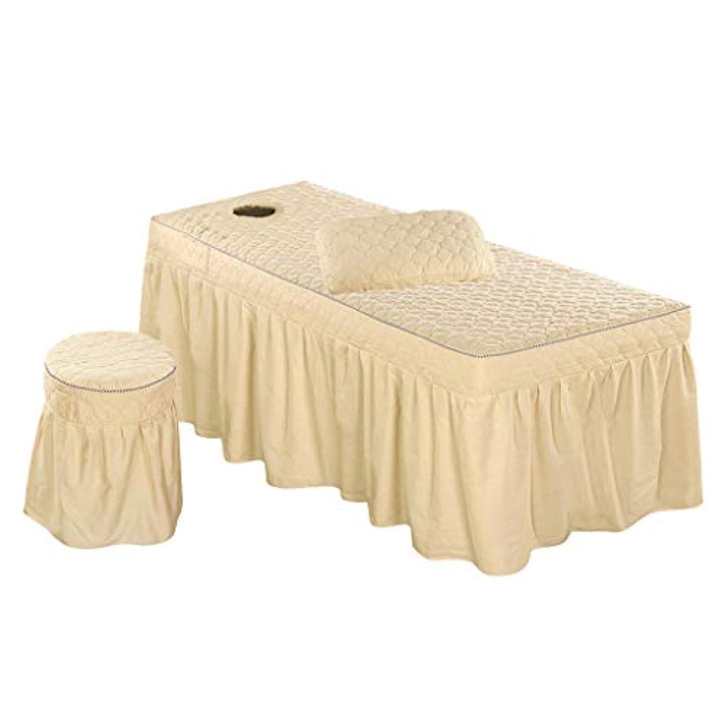 波紋ディレイ列車マッサージ化粧品テーブルシートカバー椅子カバー枕ケース - アプリコット