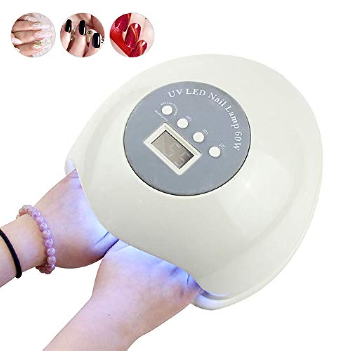 シネマキャンバス圧力LEDネイルライト60 wネイルドライヤー硬化UVゲルワニスマニキュア乾燥光線療法機LCDタイマー表示