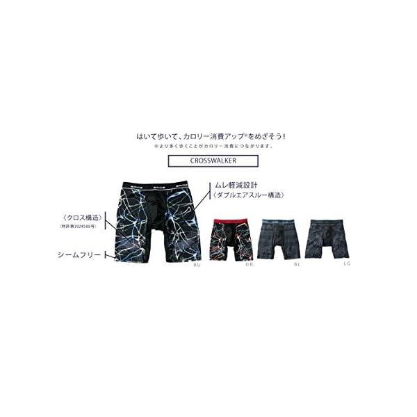 (ブロス) BROS 着るエクササイズ 【クロ...の紹介画像3