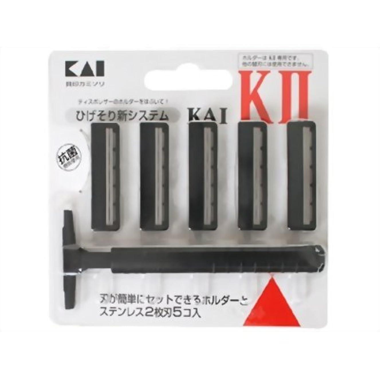 忌み嫌う想像力豊かな詳細にK-2 ひげそり用カミソリ ホルダー 替刃5コ付