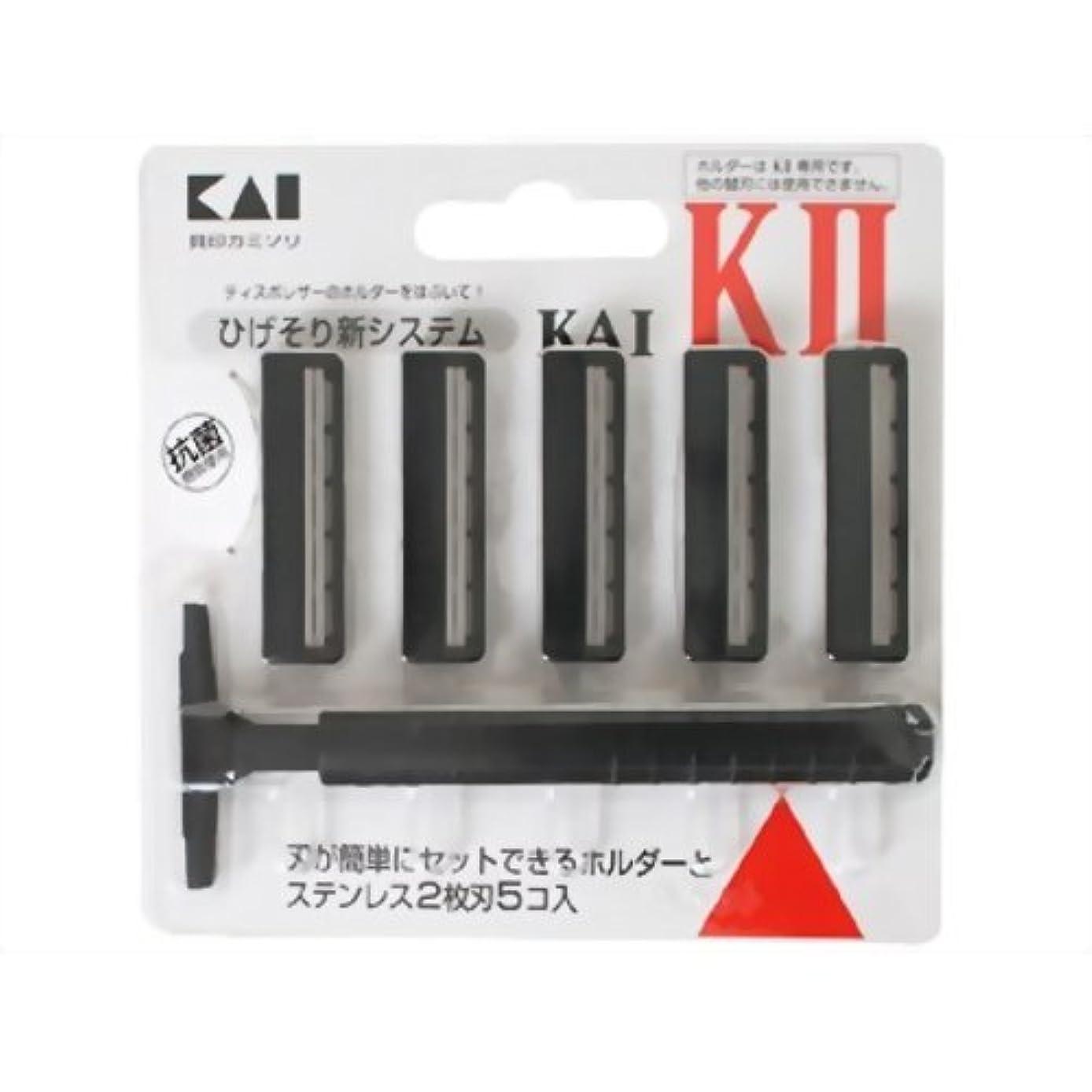 たくさんのこれら征服K-2 ひげそり用カミソリ ホルダー 替刃5コ付