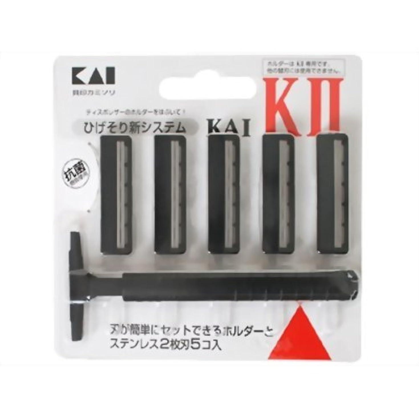 蒸気誠意インストールK-2 ひげそり用カミソリ ホルダー 替刃5コ付