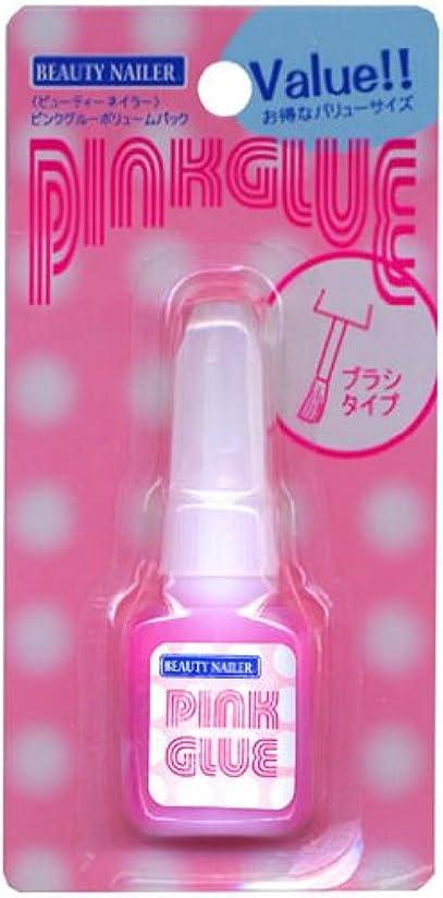 受け入れから振幅BEAUTY NAILER ピンクグルーバリューボトル PINK GLUE Value Bottle NPV-1